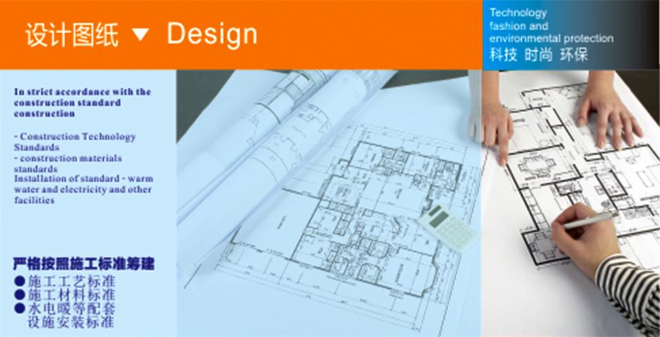design_2_01.jpg