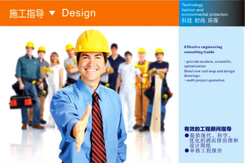 design_2_02.jpg